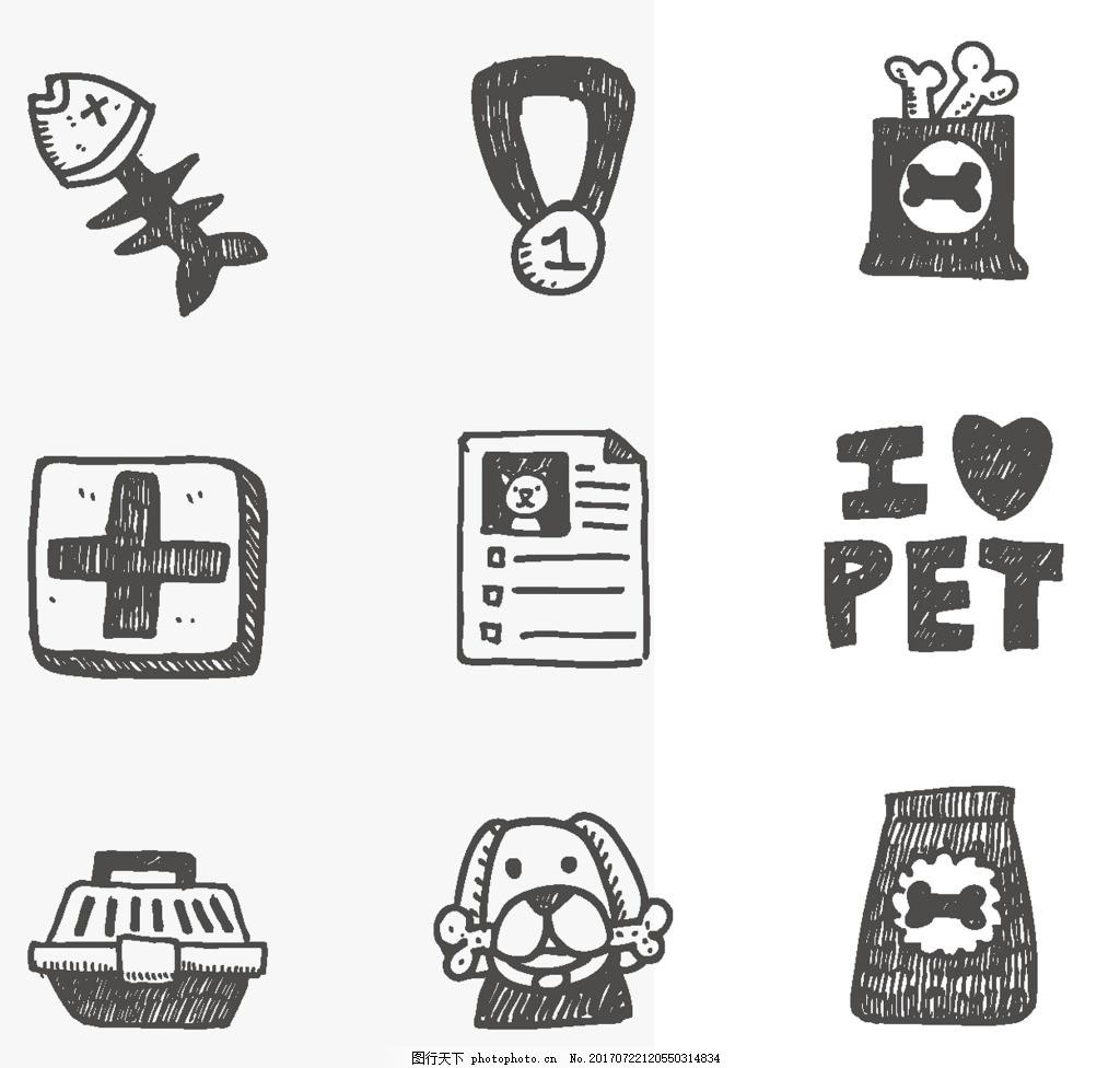 鱼骨头小猫小狗图标矢量素材 卡通 可爱 源文件