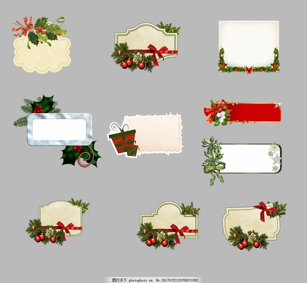 圣诞老人边框 丝带 纹理 花边 植物 红色