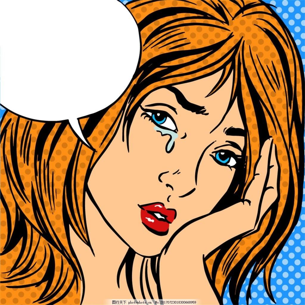 伤心欧美卡通海报漫画风格人物矢量素材 流泪 哭泣 风景 插画 手绘