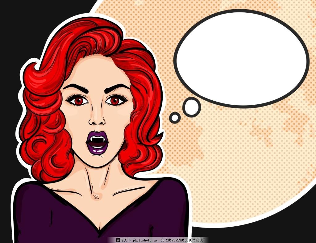 红发美女欧美卡通海报漫画风格人物矢量素材