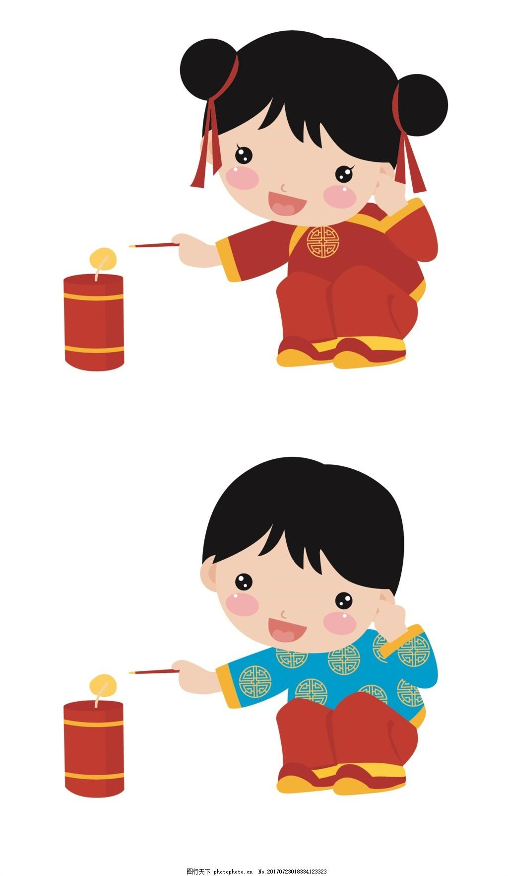小孩子放鞭炮卡通人物矢量素材