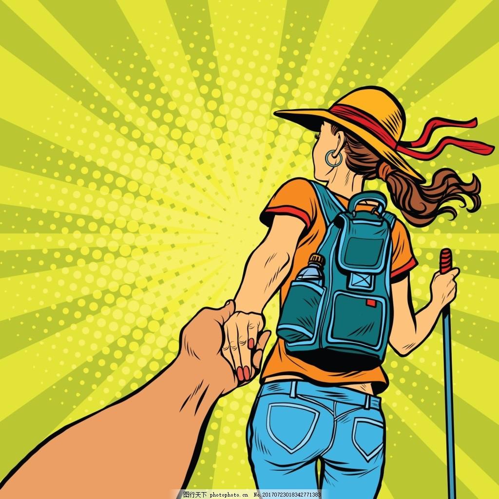 旅行欧美卡通海报漫画风格人物矢量素材
