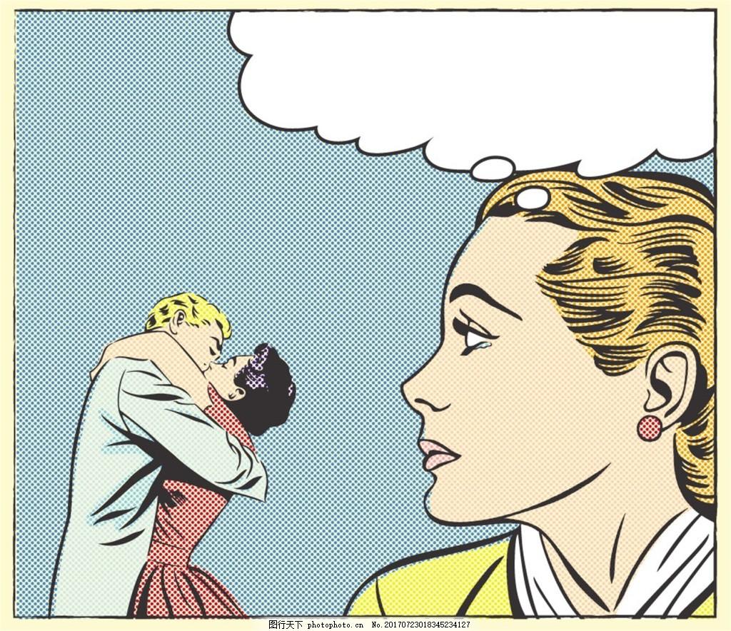 舞会 女生 漫画 卡通 人物 风景 插画 手绘 扁平化 矢量素材