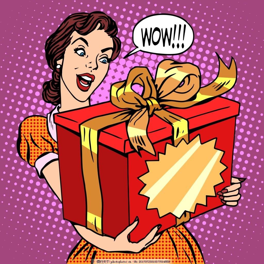 粉色 波点背景 礼物盒 欧美漫画 卡通 人物 风景 插画 手绘 扁平化