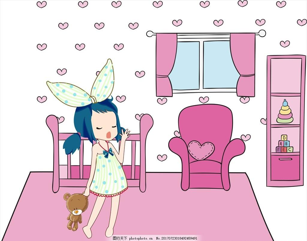 刚睡醒的女孩 粉色 爱心 椅子 家具 矢量 蝴蝶结 房子 卡通人物