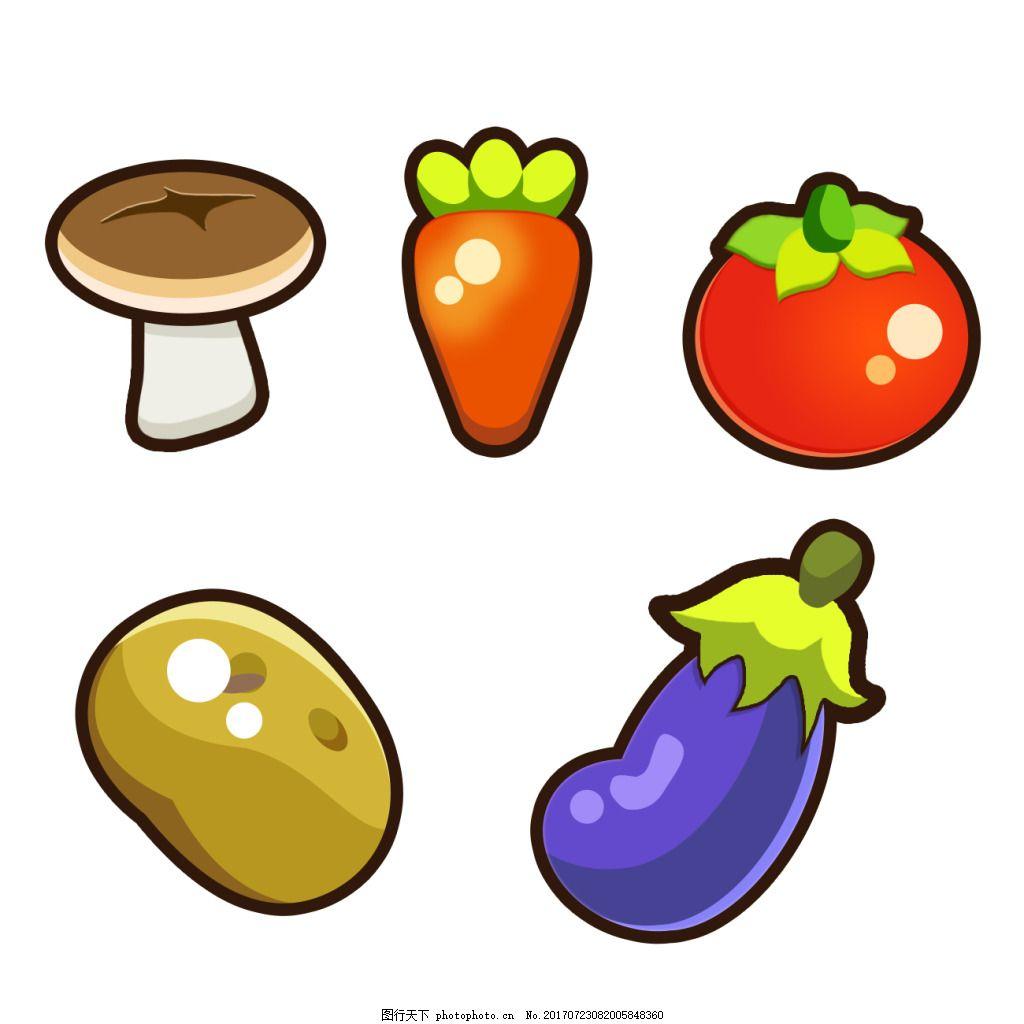 蔬菜 psd分层 香菇 萝卜 西红柿 番茄 土豆 马铃薯 茄子 手绘 卡通 素图片