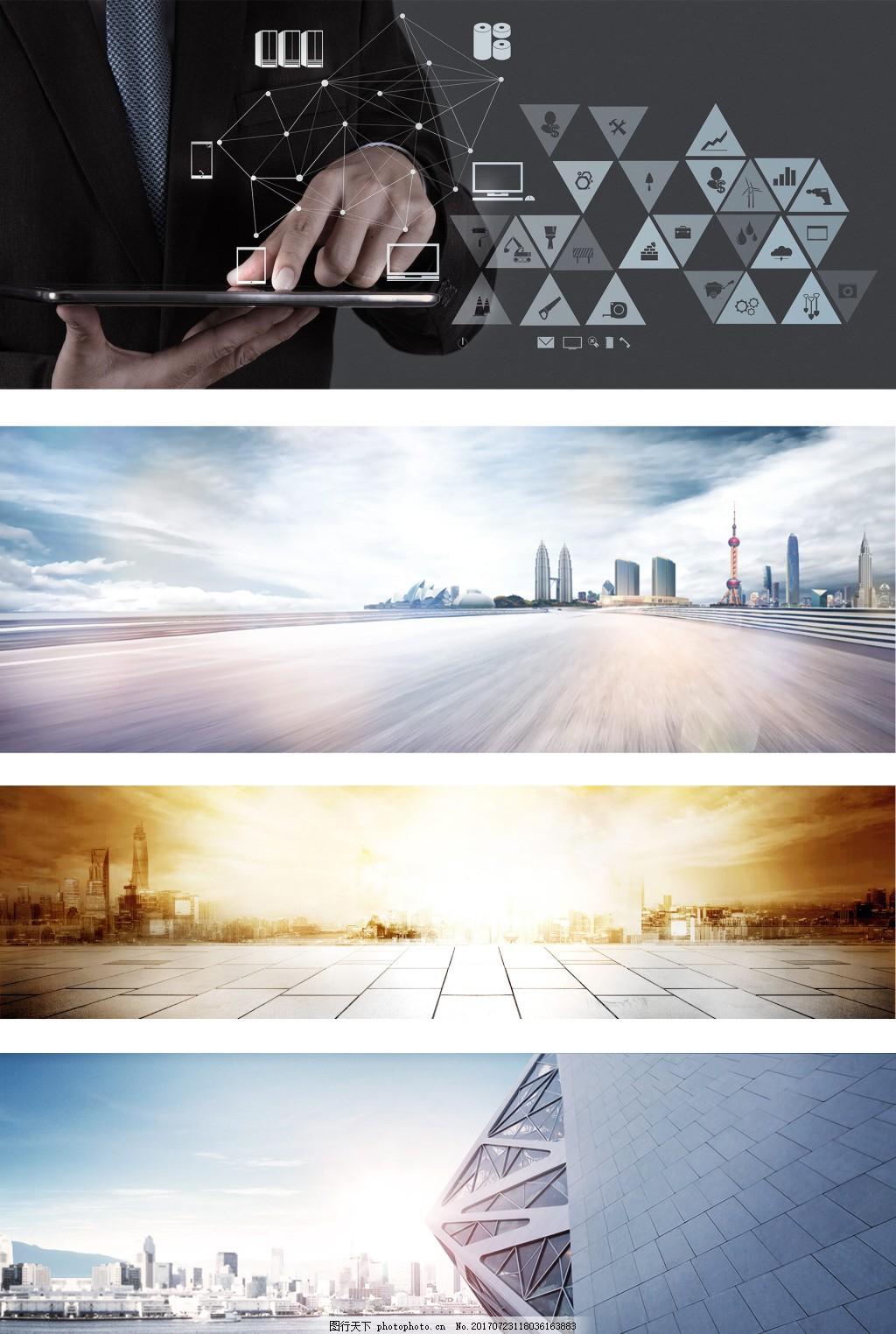 电商背景 商务 光背景 城市背景 光效背景 海报背景图