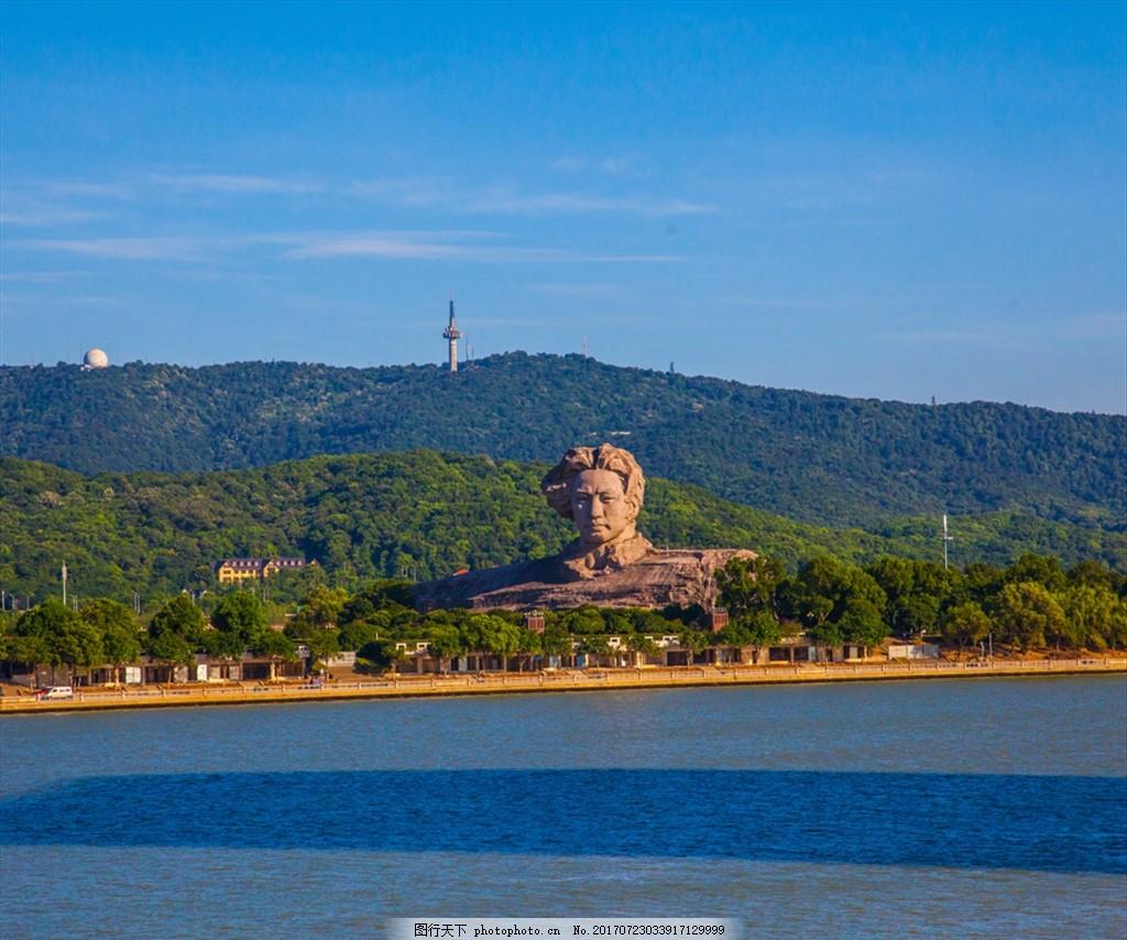 橘子洲 橘子洲头 长沙橘子洲 橘洲 水陆洲 问天台 湘江名洲 蓝天