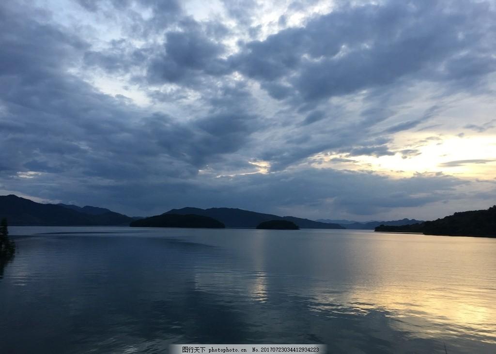 乌云湖光 夕阳 湖光 乌云 山水 自然风景 云山水一体 摄影专辑 摄影