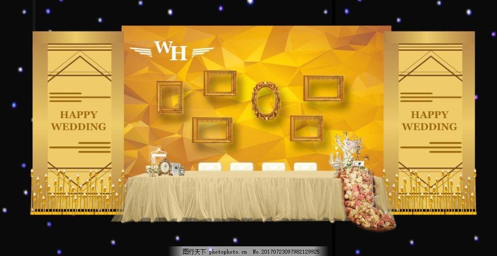 金色婚礼迎宾区婚礼照片墙