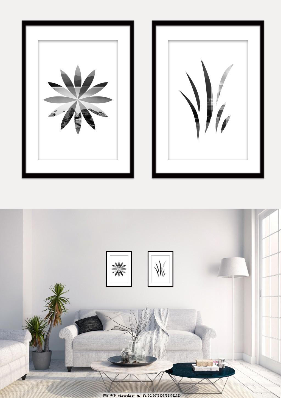 黑白几何花和草形状风景双拼现代装饰画