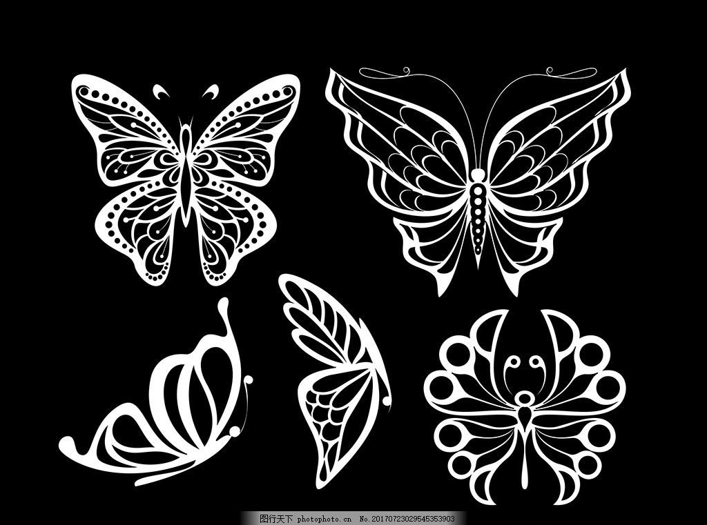 炫酷剪纸蝴蝶步骤图片