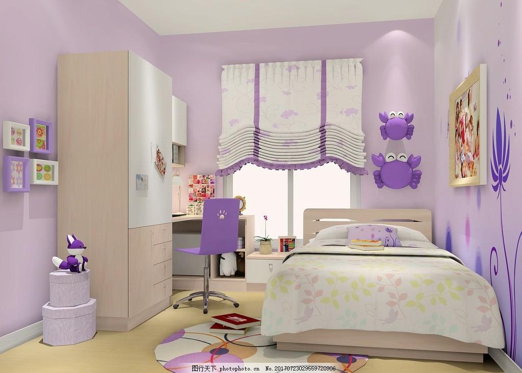 客厅 室内 装修效果图 房间装修图 家具摆设 吊灯装饰 卧房装修图