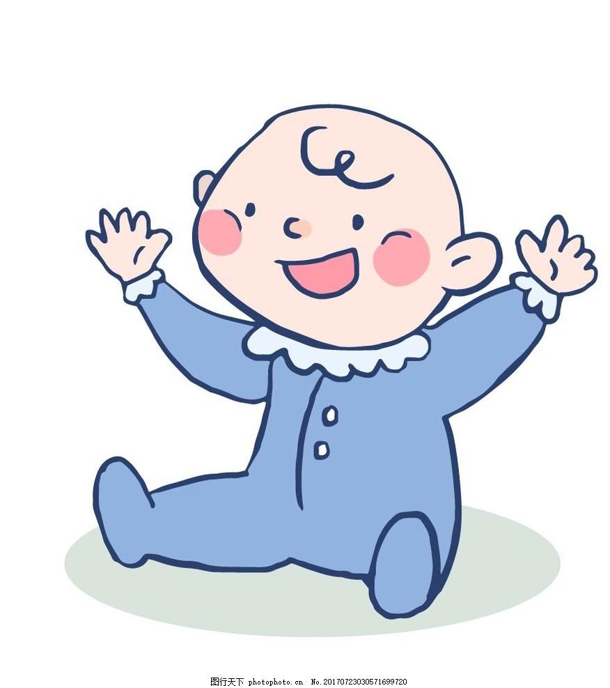 矢量图 卡通漫画 贴纸 卡通婴儿 卡通儿童 卡通宝宝 设计 广告设计 卡