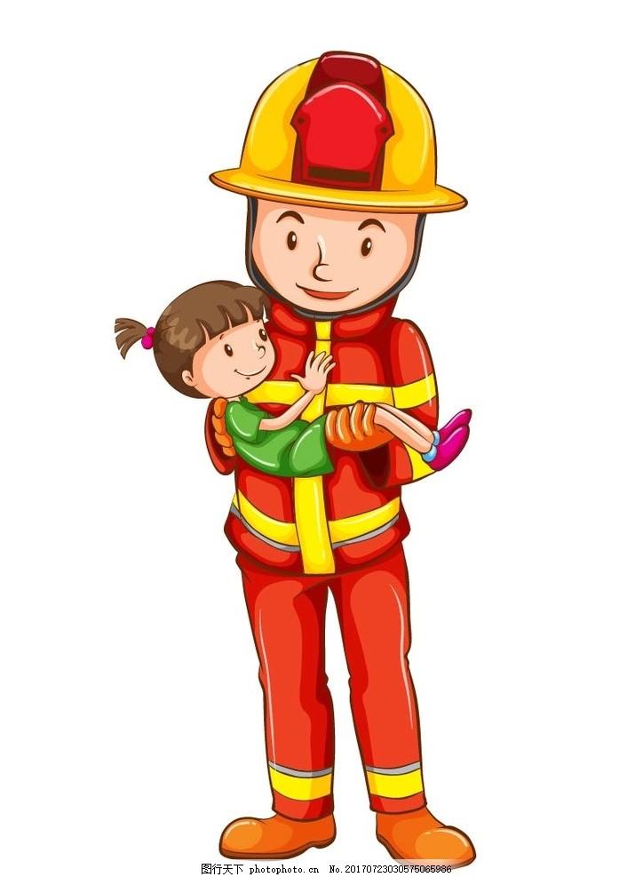 卡通消防员 动漫卡通 贺卡 插画 儿童绘本 儿童画画 矢量图 卡通漫画