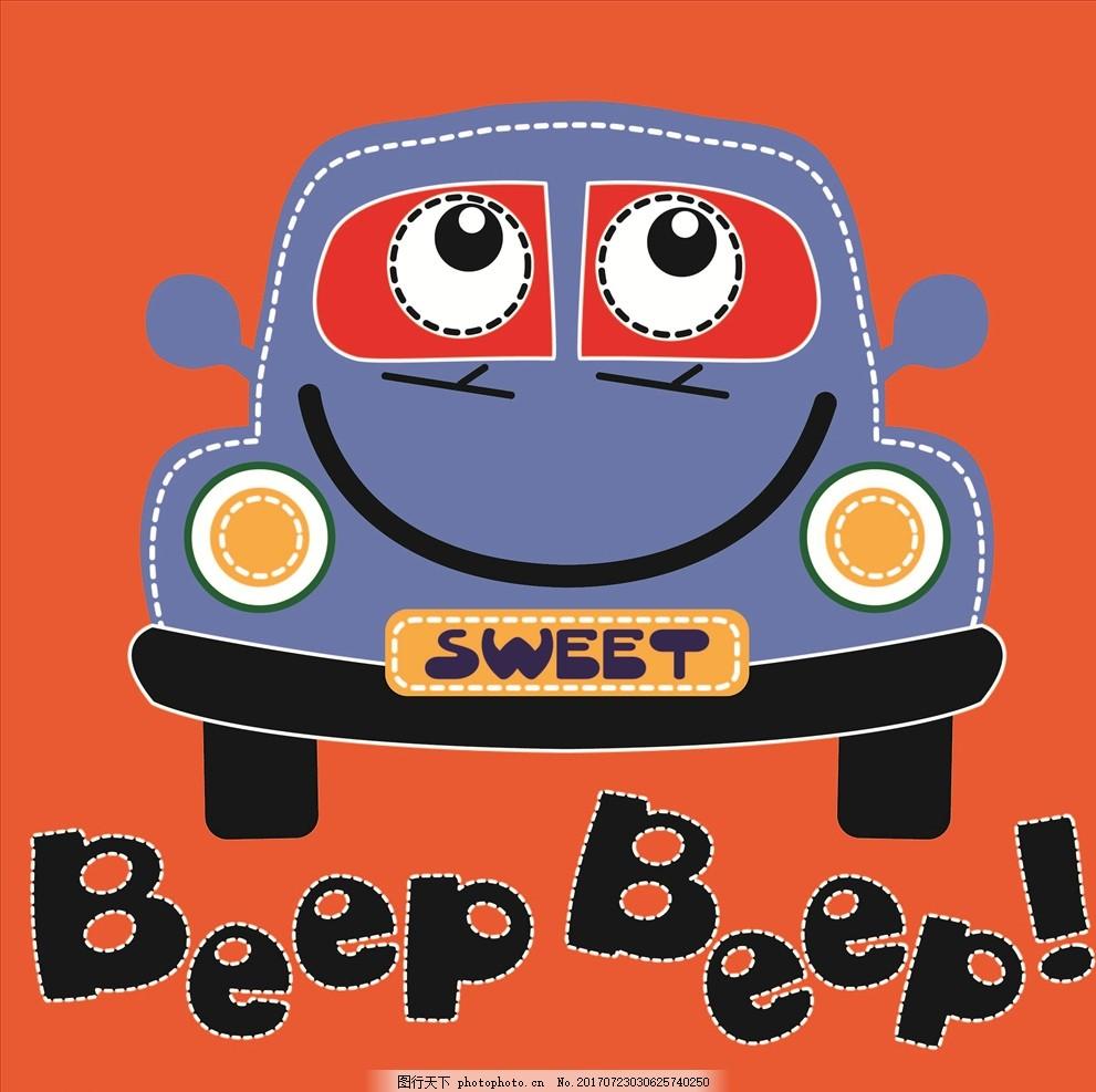 拟人动物 可爱卡通动物 动画片 卡通形象 可爱卡通 童装卡通 小汽车