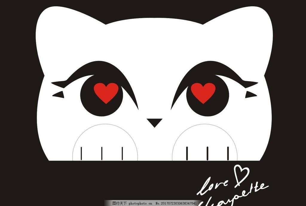 布料印花 贴纸图案 卡通动物 拟人动物 可爱卡通动物 动画片 卡通形象