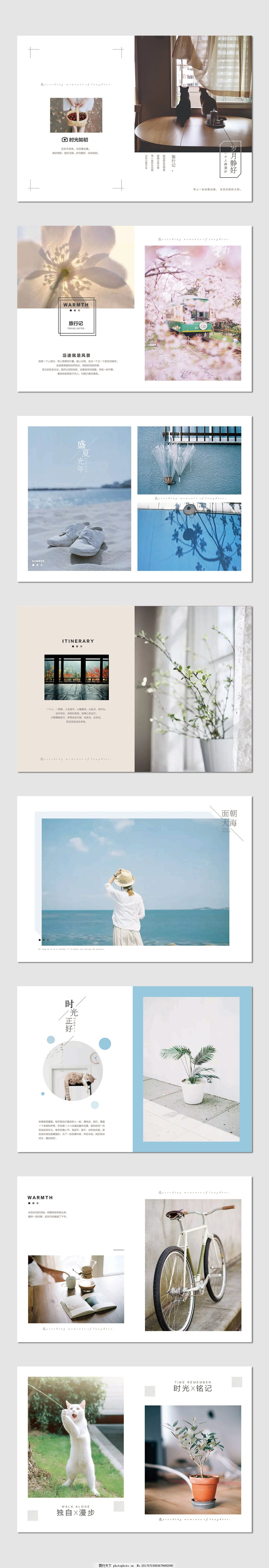 日系文艺小清新旅行写真集摄影相册模板 简约 影楼 画册 扁平 时尚