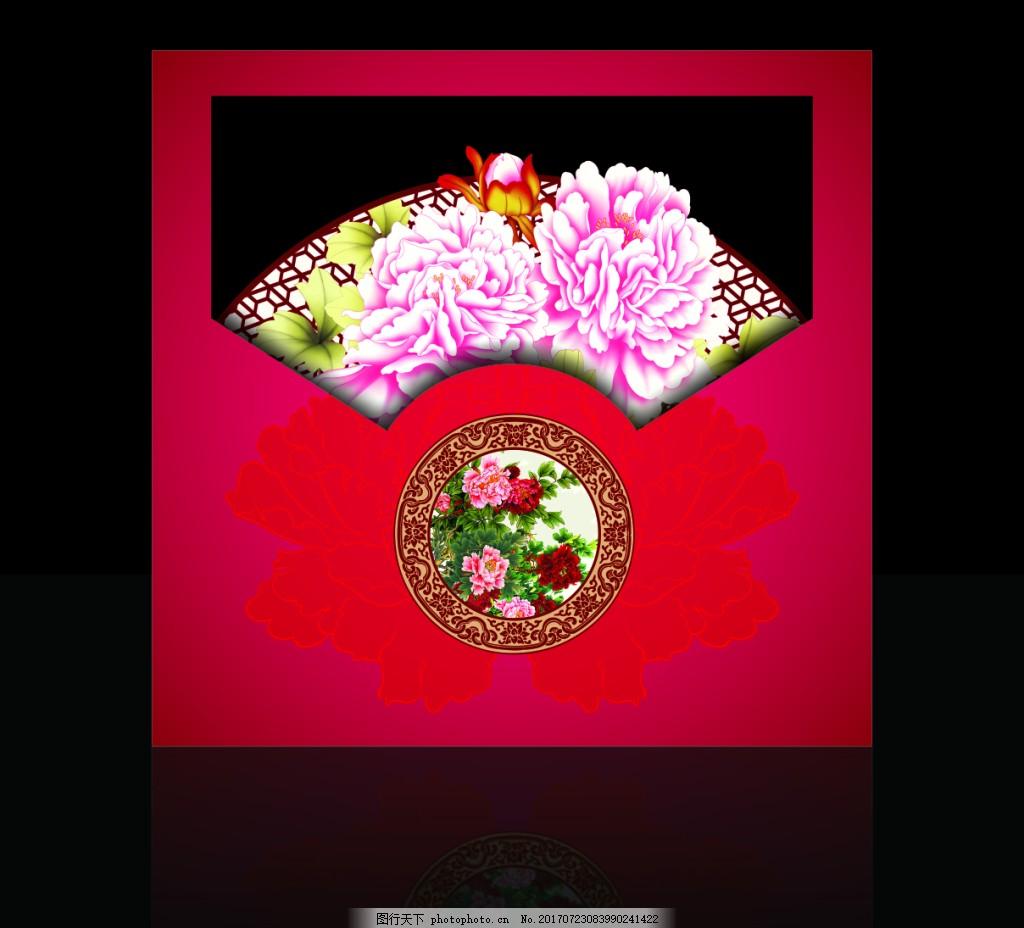 红色中式牡丹婚礼牌 婚礼迎宾区 水牌 迎宾牌 花纹边框 中式婚礼迎宾