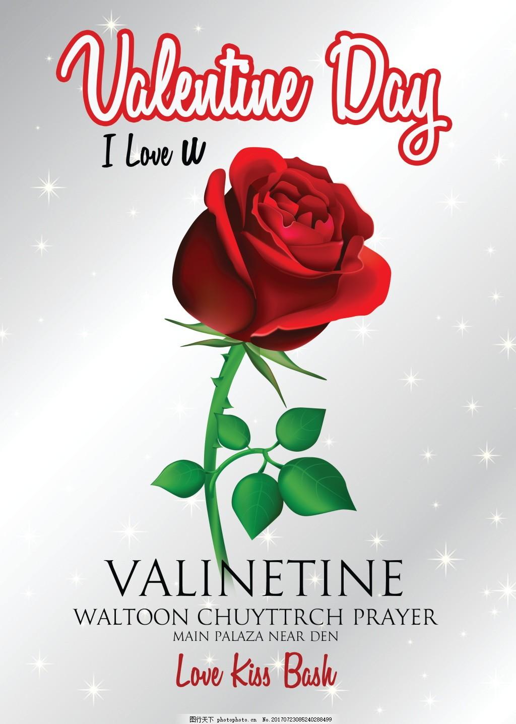 红色玫瑰花情人节元素 七夕 七夕节 七夕情人节海报 七夕节海报