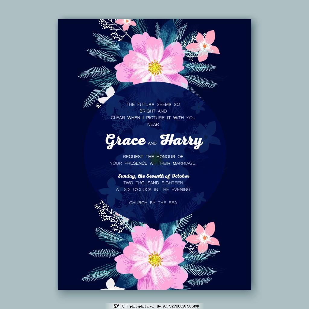粉色文艺花卉婚礼邀请函矢量 唯美 手绘 水彩 古典边框 名片 菜单