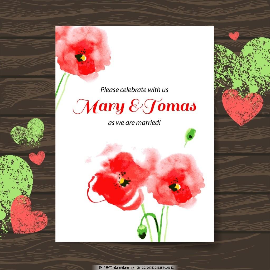 花朵 水彩 玫瑰 爱心 手绘 婚礼 结婚 贺卡 邀请函 矢量素材 平面设计