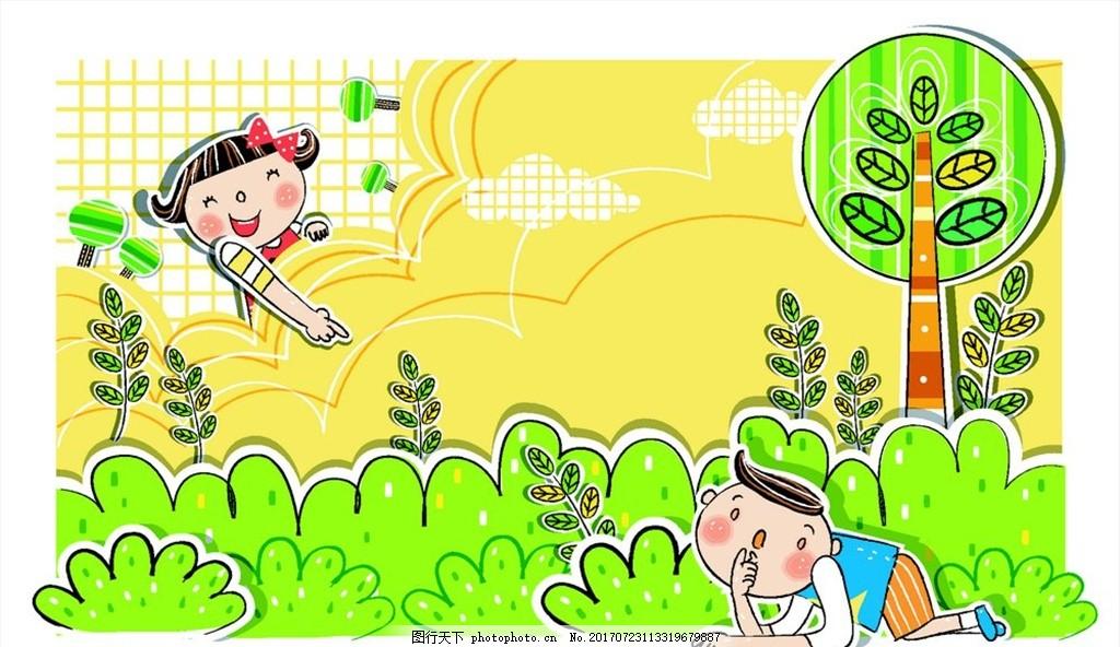 卡通捉迷藏 小孩子玩游戏 小孩玩捉迷藏 捉迷藏 躲猫猫 大树 绿树 树木 绿叶 叶子 绿草 草地 草原 绿地 插画 背景画 卡通 图画素材 童话世界 背景素材 卡通人物 儿童 卡通设计 幼儿卡通 矢量卡通插画 矢量素材 其他矢量 矢量 AI 设计 动漫动画 动漫人物 AI