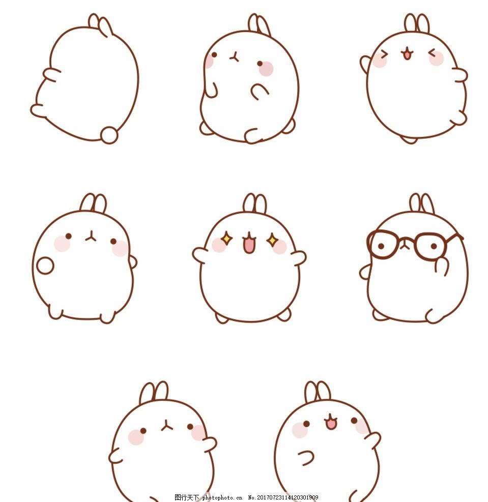 可爱动物表情 爱 激动 可爱表情 表情 可爱 开心 生气 激动表情 萌萌