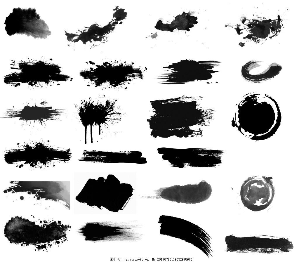 手绘中国水墨画元素 黑色水墨 中国风 晕染 免抠