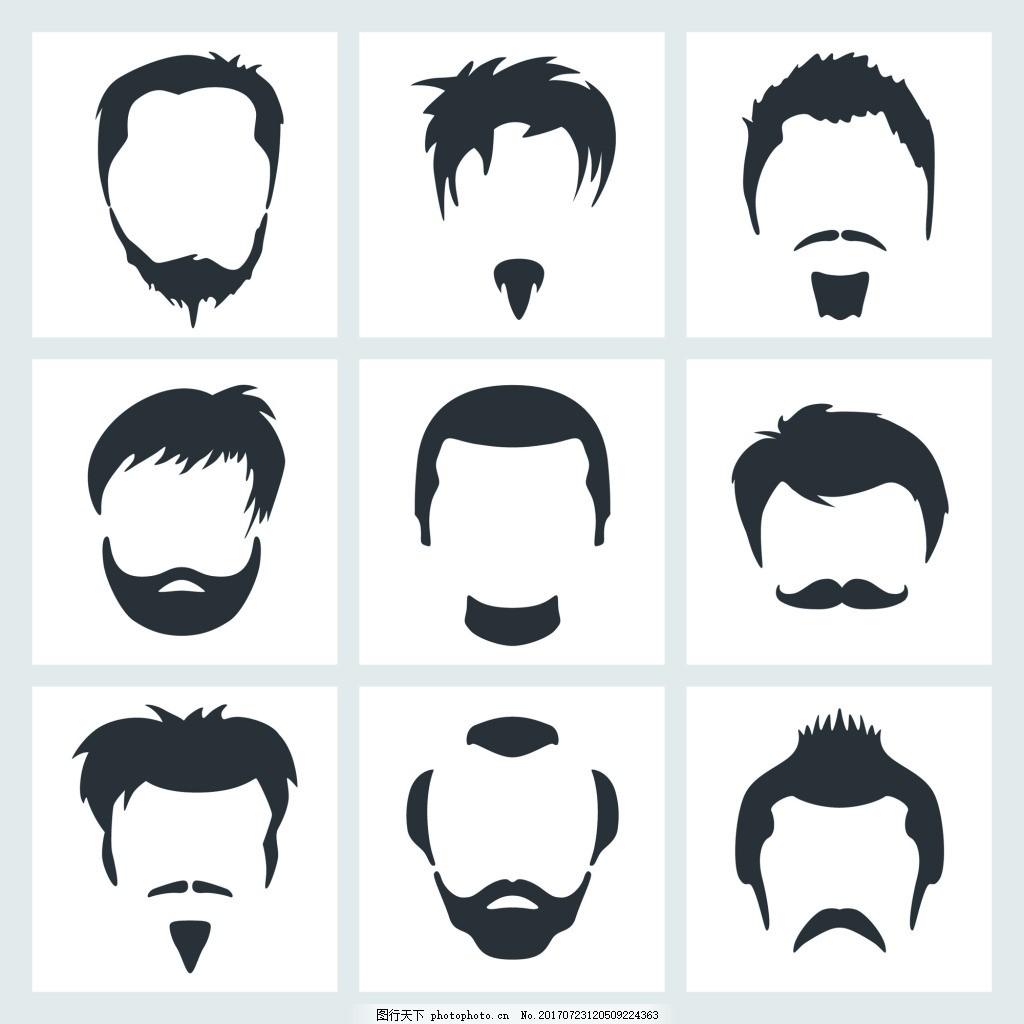 理发店头像标志徽章矢量 黑色 头发 简笔 发现 男人头像 图标