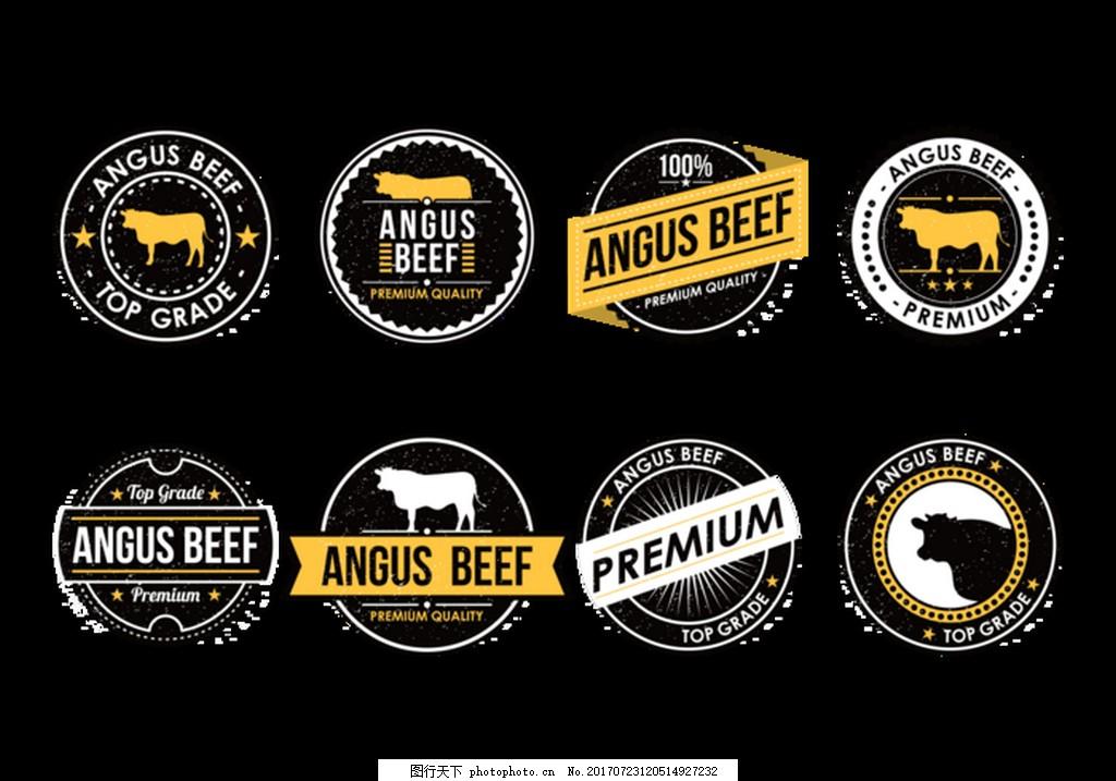 牛肉矢量标签 质量 牛肉标签 食物 食品 矢量素材