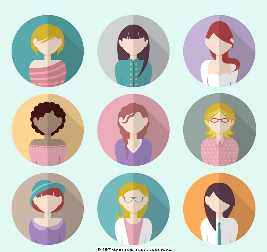 9款女性头像用户矢量图标元素 女人 用户头像