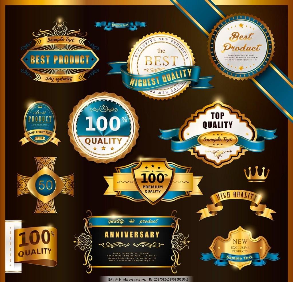 金色徽章标签图案矢量 古典花纹 蓝色徽章