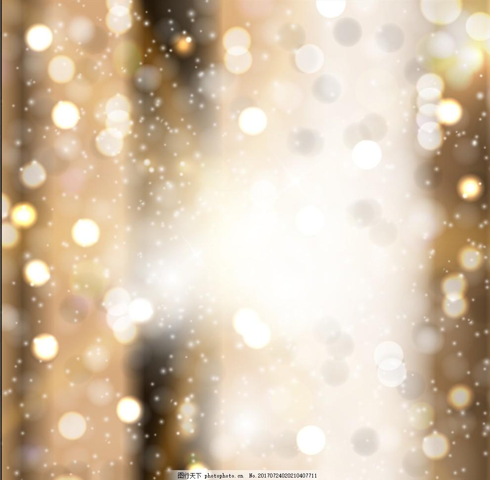 金色渐变粒子光斑背景矢量素材 金色渐变背景 模糊背景 虚化效果