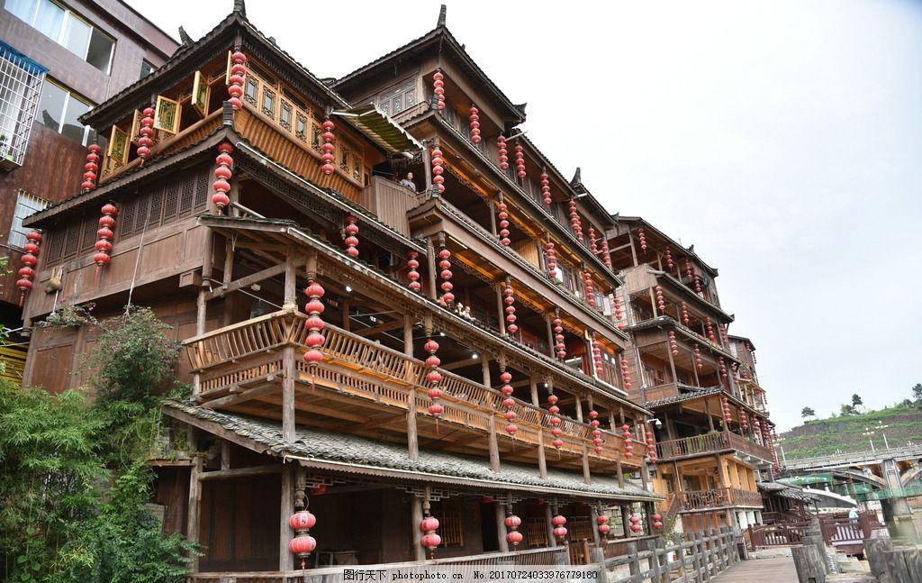 木房子 中式建筑 老房子 中式房屋 木房屋 建筑房屋 摄影 旅游摄影