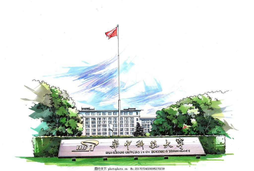 华中科技大学门头