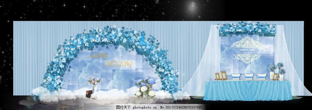 蓝色花拱婚礼签到区 婚礼效果图 蓝色婚礼 蓝色背景