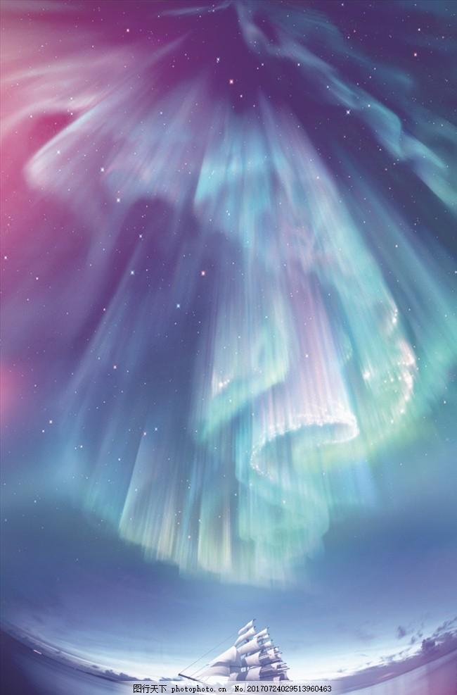 五彩梦幻背景 海云船 眩晕云朵 水