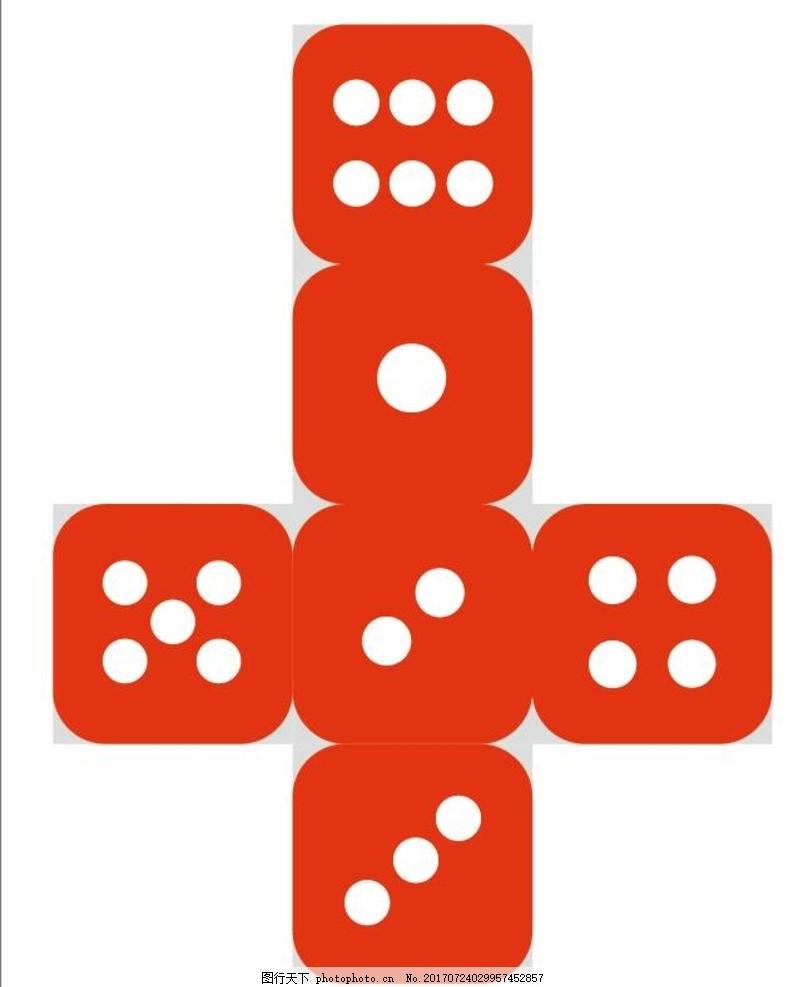 纸箱手工制作骰子