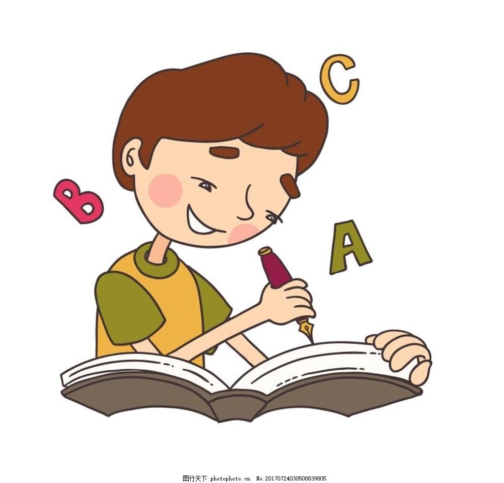 卡通儿童 写作业 动漫卡通 可爱 画 儿童绘本 儿童画画 矢量图