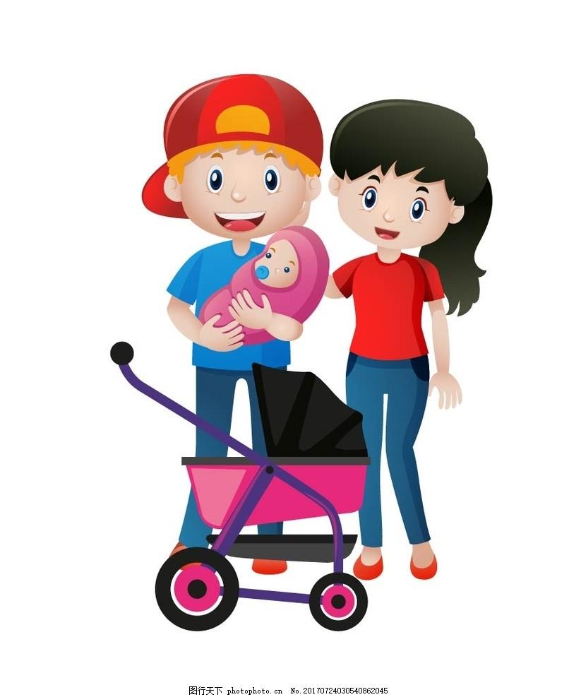 一家三口 动漫卡通 插画 儿童绘本 儿童画画 矢量图 卡通漫画 贴纸 职