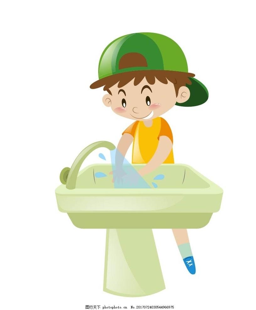 卡通儿童 洗手 动漫卡通 可爱 贺卡 插画 儿童绘本 儿童画画