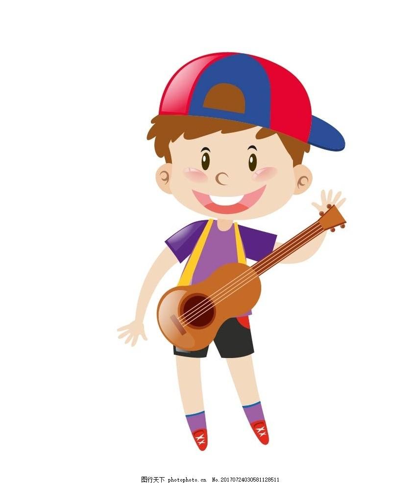 弹吉他 动漫卡通 可爱 画 儿童绘本 儿童画画 矢量图 卡通漫画