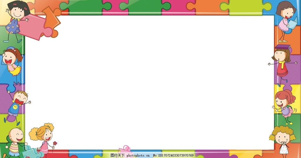 边框 卡通边框 儿童边框 幼儿园边框 儿童素材 可爱边框
