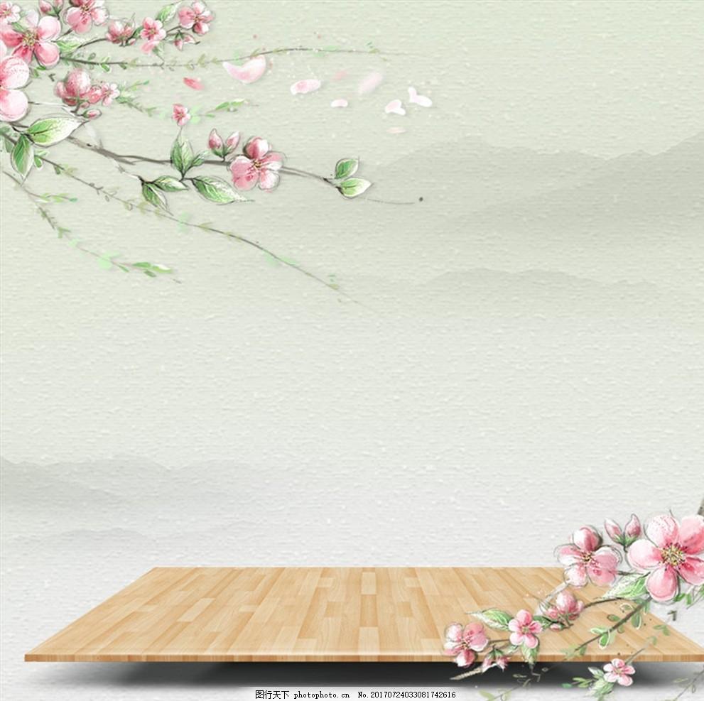 春季 春天 早春 水彩 清新 泼墨 手绘 水墨 古风 山水 桃林 十里桃花