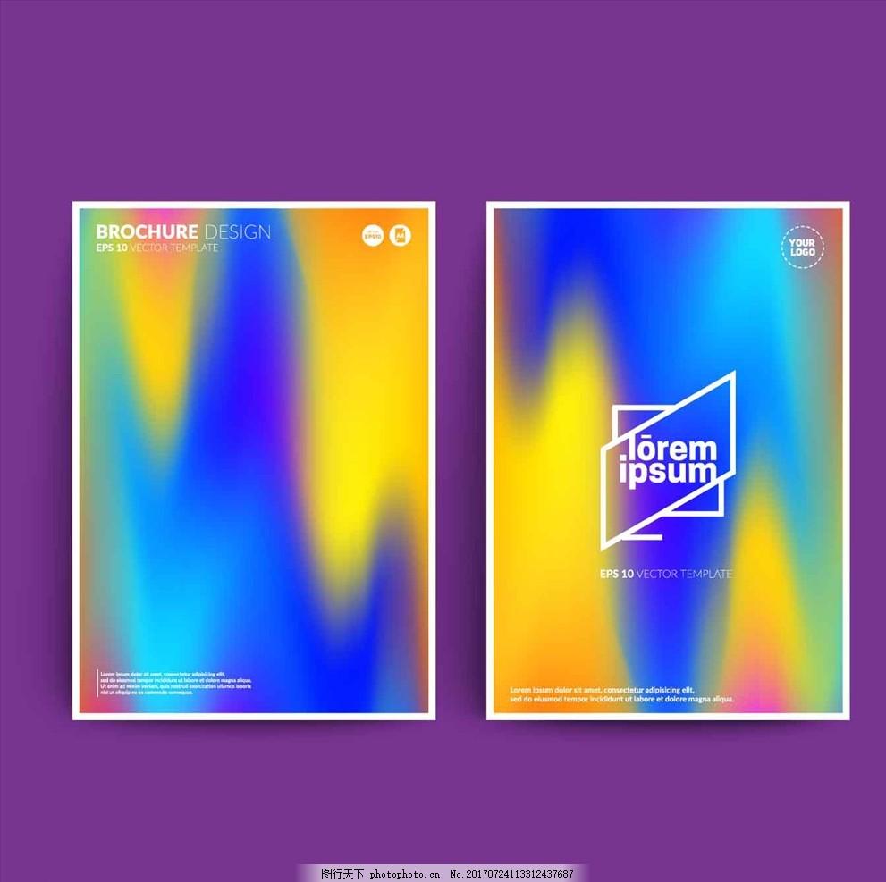 炫彩海报 时尚 创意 渐变 圆形 平面 构成 平面构成 抽象 封面