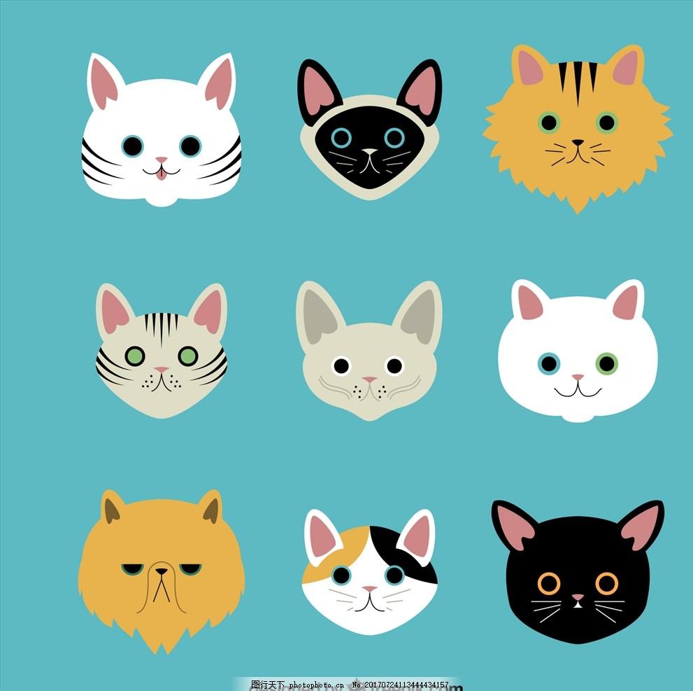 卡通猫 扁平动物 贴纸 卡通设计 卡通动物 动漫卡通 可爱 贺卡