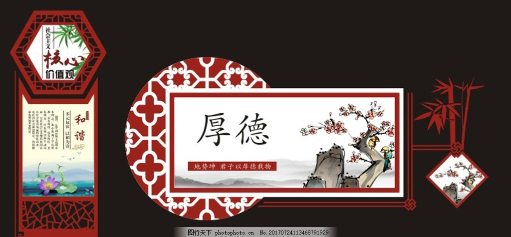 中国风复古异形展板 中国风 复古异形展板 复古矢量边框 古风文化墙