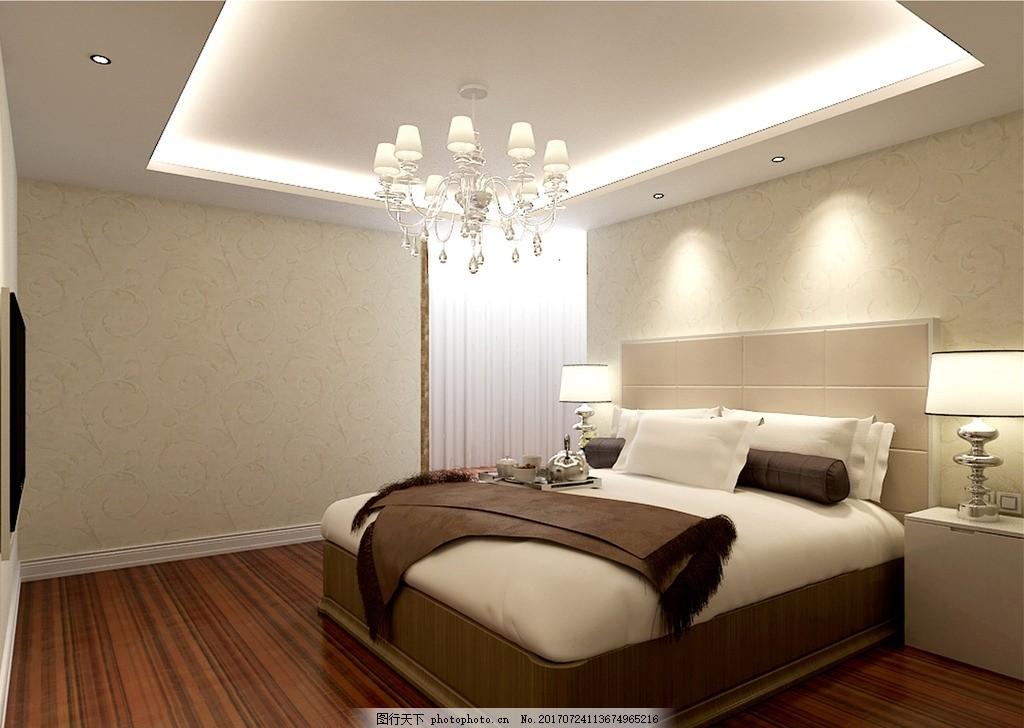 客厅 卧室 装修效果图