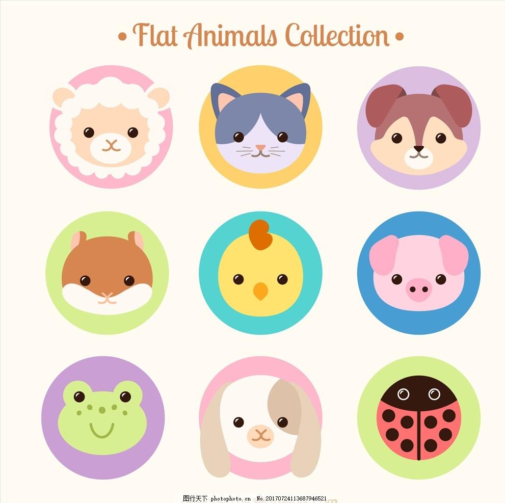 可爱卡通矢量猫 扁平动物 贴纸 卡通猫 卡通设计 卡通动物 动漫卡通
